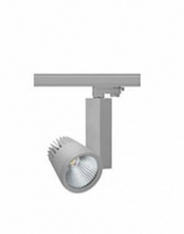 LED TRACK LIGHT LIWI 1120 (WHITE, SILVER, BLACK OR FOR AN EXTRA CHARGE ANY RAL SHADE) 42W