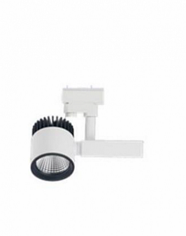 LED TRACK LIGHT LIWI 1130 (WHITE, SILVER, BLACK OR FOR AN EXTRA CHARGE ANY RAL SHADE) 42W