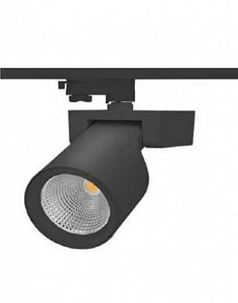 LED TRACK LIGHT LIWI 1180 (BLACK, WHITE, OR FOR AN EXTRA CHARGE ANY RAL SHADE) 42W