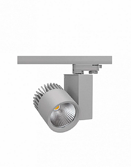 LED TRACK LIGHT LIWI 1100 (WHITE, SILVER, BLACK OR FOR AN EXTRA CHARGE ANY RAL SHADE) 42W
