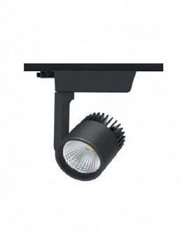 LED TRACK LIGHT LIWI 1170 (BLACK, WHITE) 42W