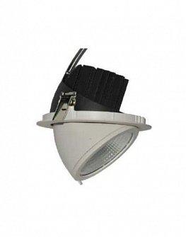 LED DOWNLIGHT VEHO ME-203 (WHITE)