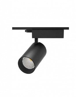 LED TRACK LIGHT LIWI 1160 (BLACK, WHITE OR FOR AN EXTRA CHARGE ANY RAL SHADE) 33W