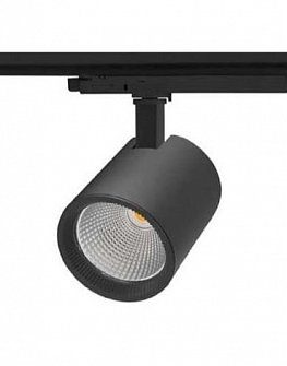 LED TRACK LIGHT LIWI 1190 (BLACK, WHITE, OR FOR AN EXTRA CHARGE ANY RAL SHADE) 24W